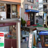 home - 【公式】長岡京スイーツ&ブレッドのホームページ