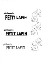プチ・ラパンのロゴ候補