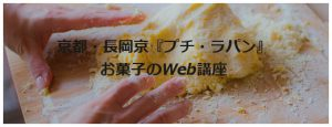 web-course